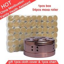 Chinese mugwort 5 years 45:1 little smoke moxibustion stick suit 1pcs new type copper moxa box 54pcs roll