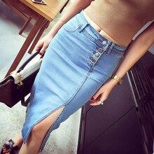 High Waist Denim Stretch Midi Pencil Skirt Women 2020 Ladies Korean Fashion Side Split Jeans Bodycon Skirts Womens C403