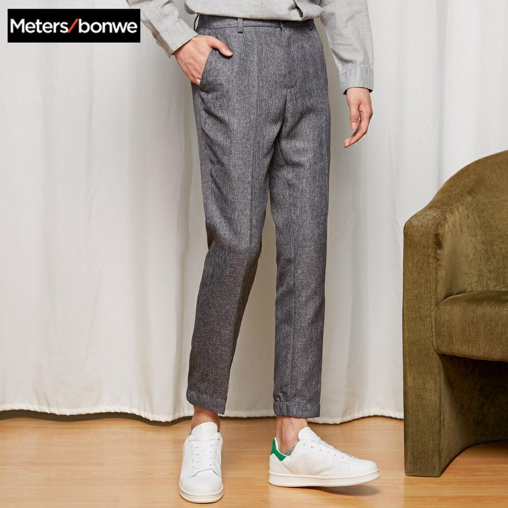 Metersbonwe Men Smart Suit Pants New Spring Autumn Trousers Slim Fit Smart Casual Fashion Male Brand Trousers  High Quality