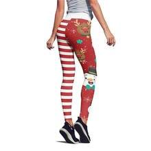 Рождественские леггинсы женские с высокой талией облегающие