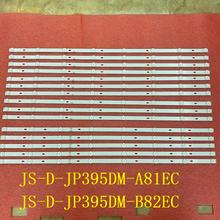 5 مجموعة = 15 قطعة LED الخلفية قطاع ل D40 M30 40BF400 JS D JP395DM A81EC JS D JP395DM B82EC (80105) E395DM1000 MCPCB