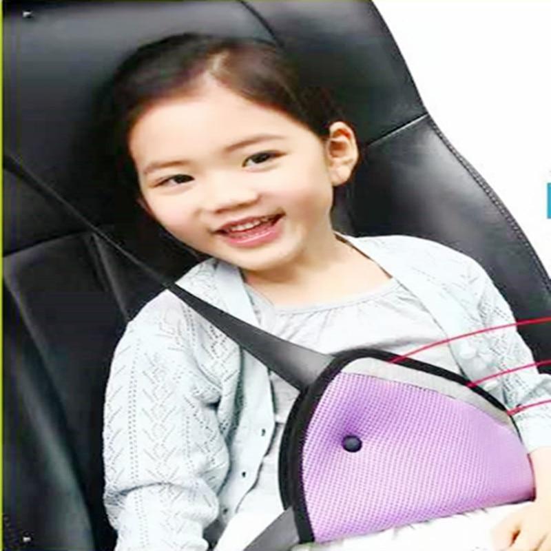 Автомобильный ремень безопасности Детский треугольник безопасности регулятор ремня безопасности, автомобильные внутренние аксессуары