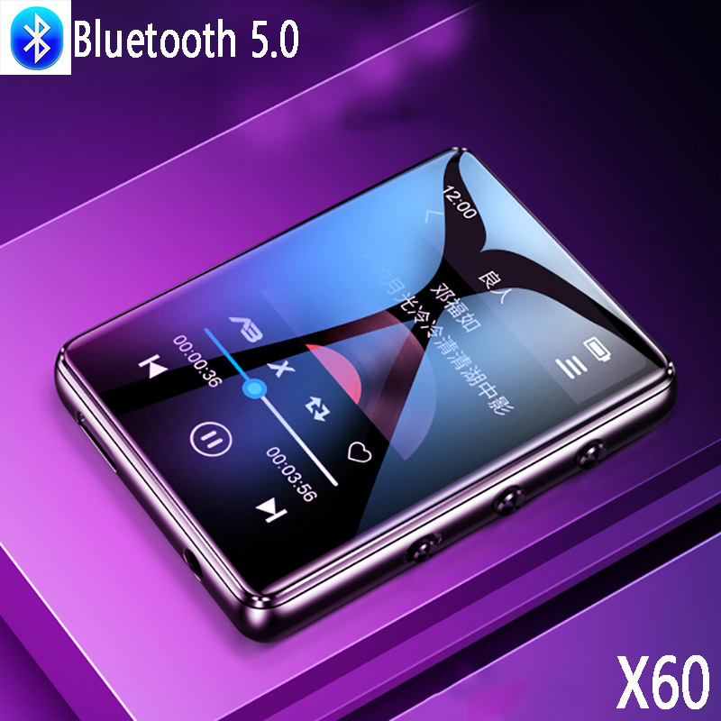Bluetooth 5 0 metal MP3 player full touch screen built-in speaker 16G with e-book FM radio recording video playback