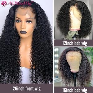 Image 4 - Peluca con malla frontal rizada de 13x6 para mujer cabello humano completo con malla frontal, rizado, en U
