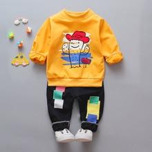 2020 spring autumn children's clothing Korean suit sweater 1