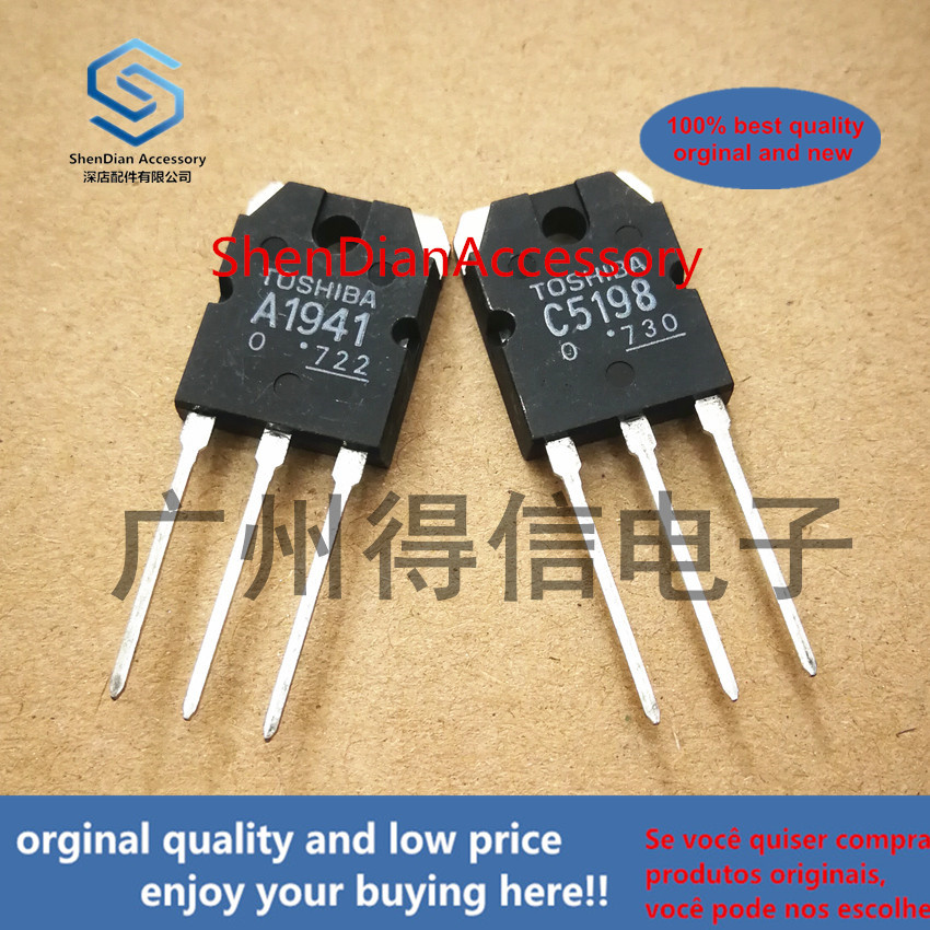 2pcs 100% Orginal New 2SC5198 2SA1941 A1941 C5198 Imported Audio Amplifier Pair Real Photo