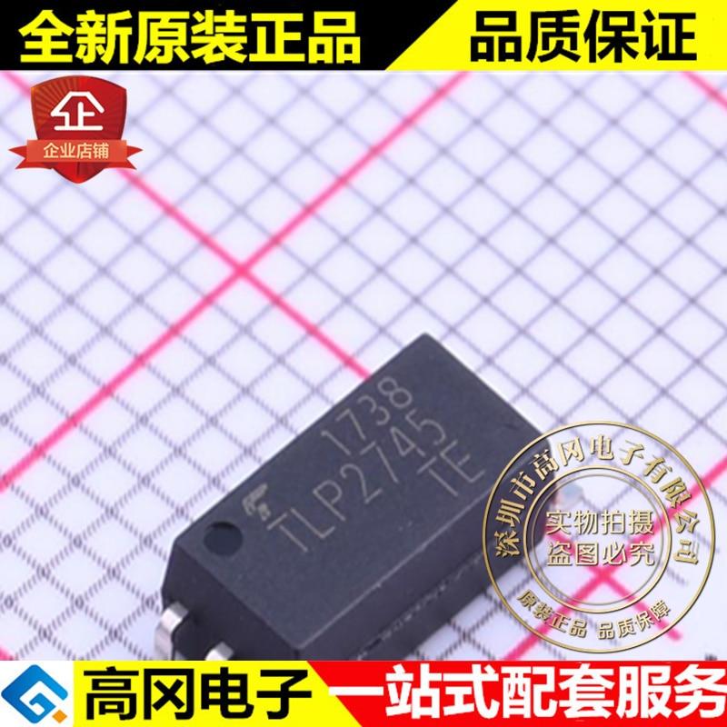 5pieces TLP2745 SOP-6L TOSHIBA