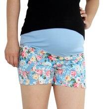 2020 модные спортивные шорты для беременных Летняя Одежда Домашняя