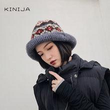Женская зимняя Геометрическая вязаная шапка ведро осенняя корейская