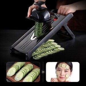 Image 5 - חדש 5 ב 1 ירקות מבצע לימון חותך גזר Shredder V בצורת רב תכליתי מזון פירות ירקות כלים גאדג טים