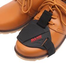 1 шт мотоциклетный рычаг переключения передач ботинок резиновый защитный кожух накладка противоскользящие Универсальные ботинки Регулируемая Защита