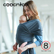 Переносной ремень переноска для младенцев мягкая эластичная