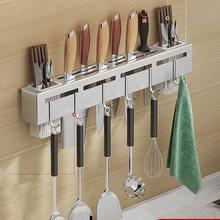Кухня держатель для палочек хранения Ножи стеллаж выставки товаров