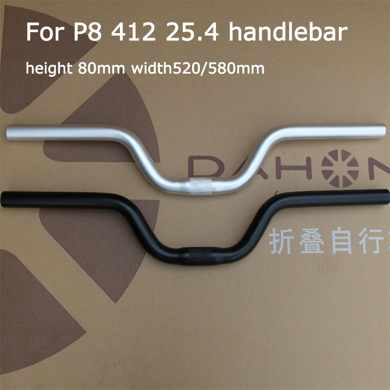 Складной руль для велосипеда Dahon 412 Al сплав P8 усиленный Руль 25,4 ширина 520 мм/580 мм