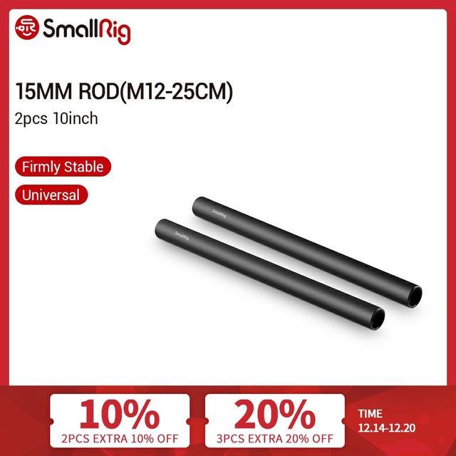 SmallRig 2 قطعة 15 مللي متر أسود الألومنيوم قضبان مسبكة (M12 25cm) 10 بوصة قضيب 1052
