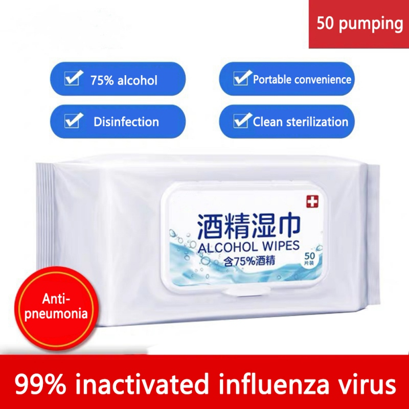 50PCS Portable Alcohol Swabs Pads Wet Wipes 75% Isopropyl First Aid Home Skin Cleanser Sterilization