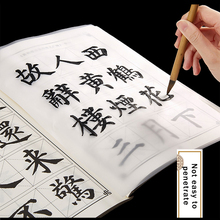 Paper Drawing-Tissue-Papers Copybook Sulfuric-Acid-Papers Calligraphy-Tracing-Paper Translucent