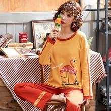 Women Pajamas Set Cotton Cartoon Flamingo Yellow Top + Long Pants 2 Piece Sets Girl Fashion Comfort for Pijama