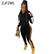 Plus Size Casual Two Piece Set Women Fall Winter Outfits Long Sleeve Hooded Print Hoodie And Bodycon Pants Sportswear Tracksuits zip up lightning print plus size flocking hoodie and pants twinset
