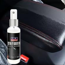 30ML Automotive Interior części z tworzyw sztucznych środek do bieżnikowania części z tworzyw sztucznych środek do bieżnikowania wosku do konserwacji tworzyw sztucznych środek do mycia samochodów tanie tanio DONBOMMLIDS CN (pochodzenie)