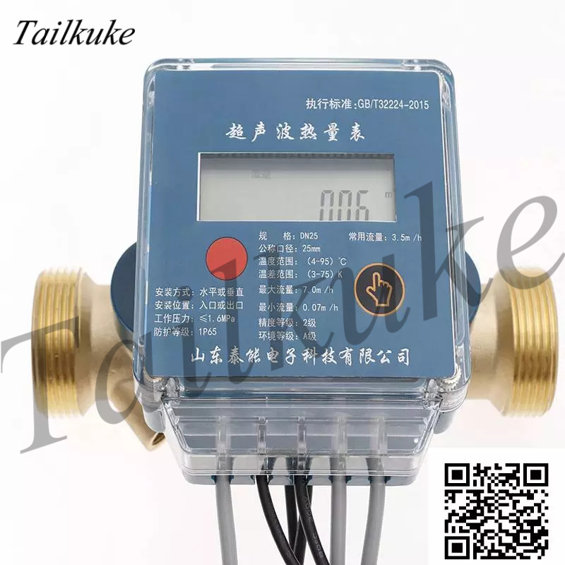 Manufacturers Supply Dn15-dn40 Central Air Conditioning Central Heating Ultrasonic Heat Meter Ultrasonic Heat Meter