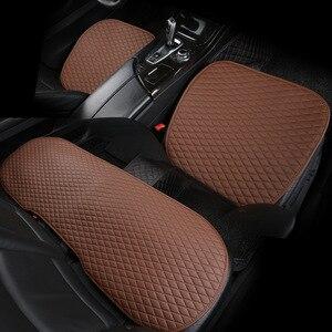 Image 2 - Cojín de cuero Artificial para asiento de coche, funda Universal resistente al desgaste, resistente al agua, 3 colores