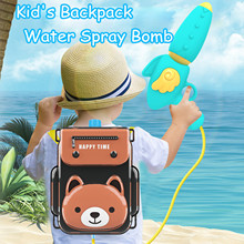 * Children's Backpack Water Bomb Toy Pull-out Beach Play Water Spray Bomb Backpack Nozzle Water Gun Beach Outdoor Toy