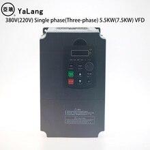 AC 220V 380V 7.5hp 10hp шпиндель VFD 5.5KW 7.5KW однофазный/трехфазный инвертор, Частотный преобразователь с переменной частотой