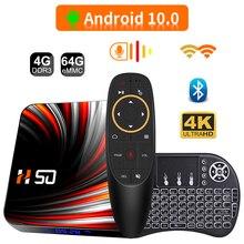 2021 Fast TV Box Andriod 4K Smart TV Box RK3318 TV Box Android 10 4G 64GB 32GB BT4.0 2.4G&5G WIFI Set Top Box