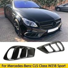 W218 углеродного волокна передний бампер вентиляционное отверстие выход крышка отделка сетки гриль рамка для Mercedes Benz CLS класс