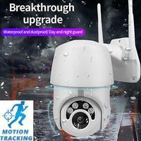 Câmera de rede com visão noturna infravermelha HD1080P 4 luzes balançando a cabeça de câmera de vigilância Sem Fio WI-FI duas antenas de segurança
