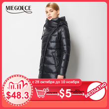 MIEGOFCE 2020 Fashionable Coat Jacket Womens Hooded Warm Parkas Bio Fluff Parka Coat Hight Quality Female New Winter Collection