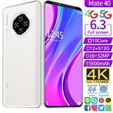 Fast Shipping Global Version Mate 40 6.3Inch Smartphone 10Core 5600mAh 12+512GB Dual SIM Support Face ID 4G 5G Network CellPhone