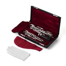 Muslady profesjonalny obój C klucz półautomatyczny styl niklowane klucze Instrument dęty drewnianej z obój rękawice trzciny skórzane etui tanie tanio CN (pochodzenie) Muslady Professional Oboe
