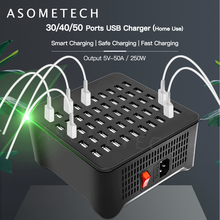 250W 50 Ports USB Charger Adapter HUB Charging Station Tablet Mobile