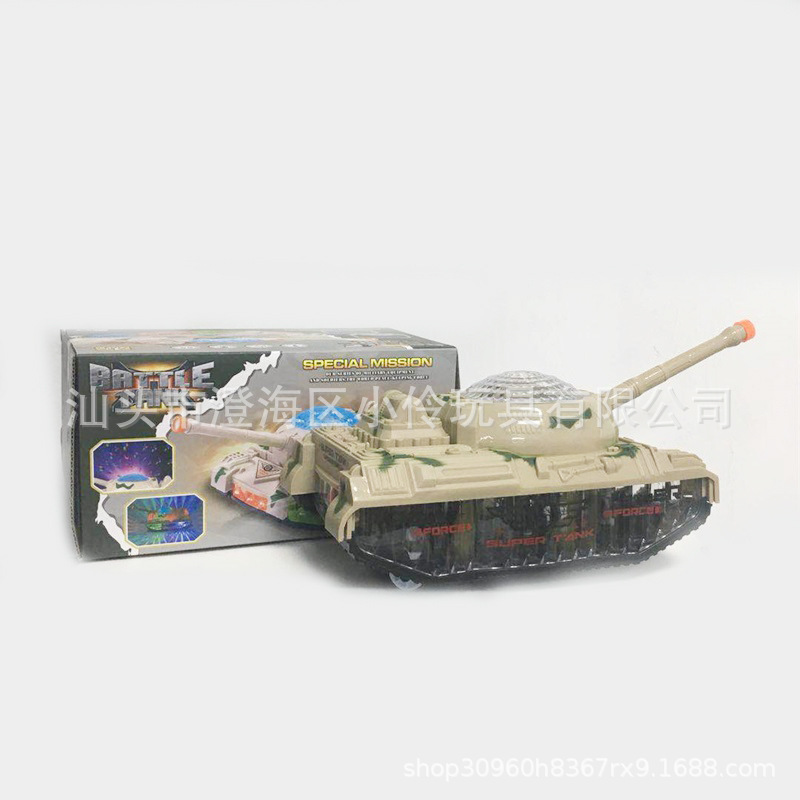 Children Electric Universal Flash Armoured Car Electric Tank Military Model Battle Tank Toys Stall Hot Selling