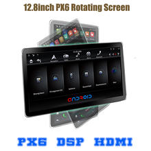 """12.8"""" Rotation IPS screen PX6 Tesla Style android 9.0 double 2 din car universal gps dsp multimedia radio No DVD player wifi usb"""