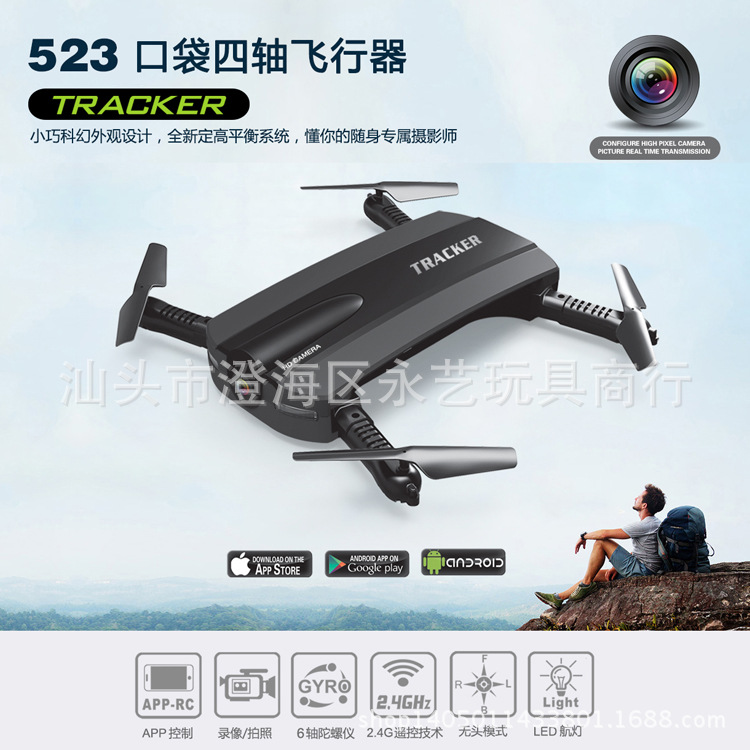 Jxd Da 523 Folding Quadcopter Set High WiFi Image Transmission High-definition Aerial Photography Pocket Mini Unmanned Aerial Ve