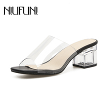 NIUFUNI Summer Peep Toe Gladiator Women's Sandals Slippers L