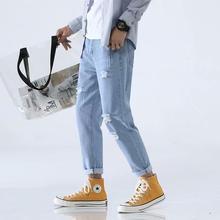 Moda na co dzień Plus rozmiar mężczyźni dżinsy stałe luźne kostki długości spodnie jeansowe Hole kostki długość Streetwear tanie tanio BIUZKO Zipper fly light Otwór Heavyweight men ankle length jeans Zmiękczania Ołówek spodnie