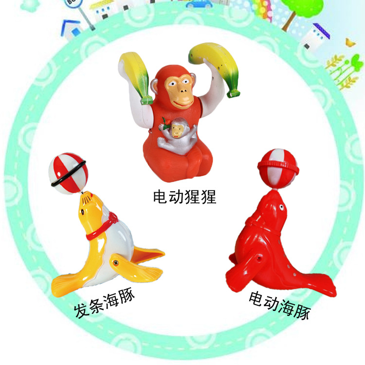Spring-Winding Dolphin 360 Sea Lions Stall Hot Selling CHILDREN'S Toy Stall Hot Selling Toy