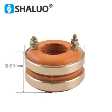 NO.2 Brush Alternator 3KW Collector Ring Copper Ring Generator Parts For Generator Inside Diameter 25X57X34mm free shipping