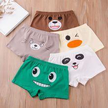 4/pcs Children's Underwear Boys Cotton Boxer Four Corners Boys Underwear Baby Kids Middle Kids Shorts 2-8 years