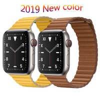 Strap für apple watch band 42mm 38mm 44mm 40mm correa iwatch 5 4 3 2 Leder schleife magnetische armband apple watch 4 Zubehör
