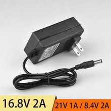 Lithium Battery Charger Adapter EU/US Plug DC 16.8V 2A 8.4V 2A 18650 5.5MM*2.1MM 100-240V Lithium Li-ion Battery Wall Charger(China)