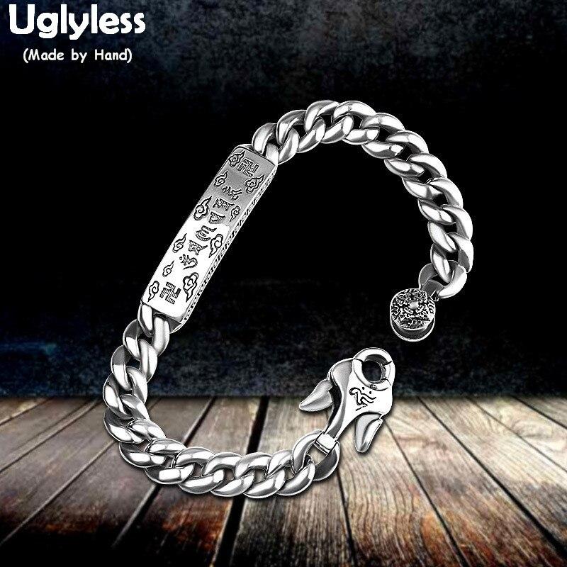 Uglyless BR334