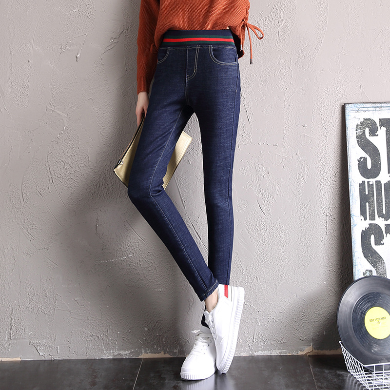 2019 Autumn And Winter New Style Korean-style Elastic Waist Jeans Women's Elasticity Slimming Skinny Pencil Pants