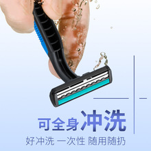 Jednorazowe maszynki do golenia hotelowe kąpiele jednorazowe maszynki do golenia stare ręczne maszynki do golenia tanie tanio Mężczyzna CN (pochodzenie)