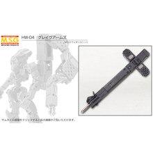 Kotobuki msg MH-04 mh04r arma saco acessório arma pesada arma cruz conjunto ação figurreals brinquedos modelo