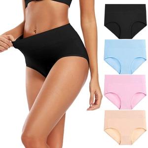 Underwear Women Set Cotton Panties Plus Size Soft Stretch Lingerie Breathable Briefes Female Full Coverage